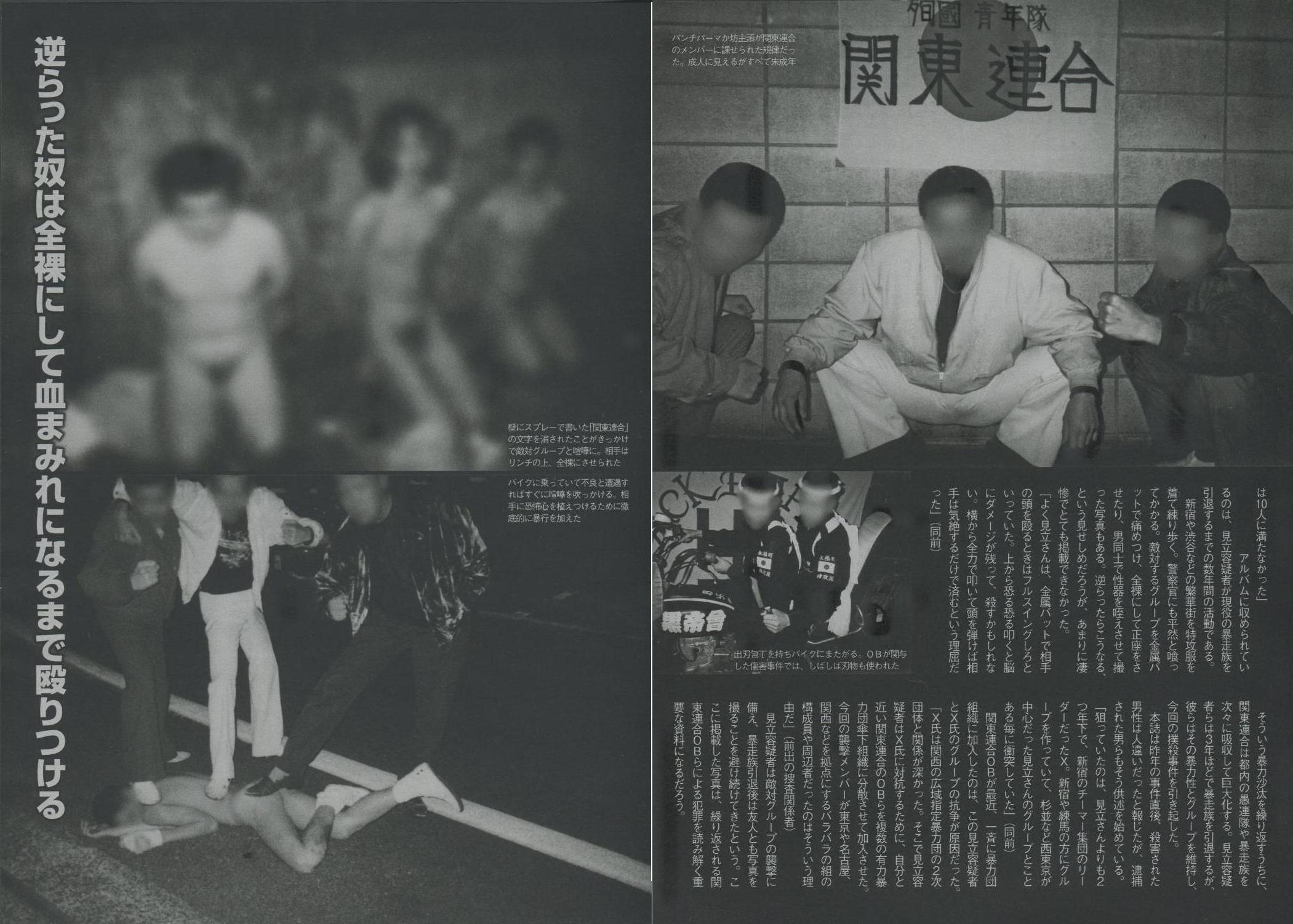 ●四代目 ウラジーミル・プーチン vs ○三代目 安倍晋三              vs クネ (151)